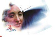رمان «پروانهی آزادی» اثر احمد بلوکی منتشر گردید