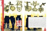 شمارهی 74 نشریهی آلترناتیو منتشر شد