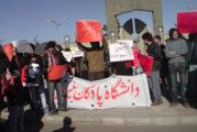 بیانیه جامعهی جوانان شرق کوردستان (KCR) به مناسبت شانزده آذر