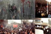 قیام سوم اسفند نماد مقاومت ملت کورد است