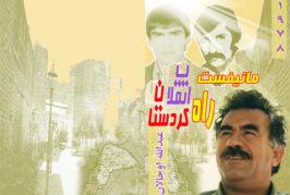 کتاب مانیفست راه انقلاب کوردستان