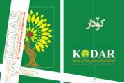 قرارداد اجتماعی کودار به زبان فارسی و کردی تجدید چاپ شد