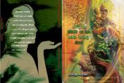 کتاب، تاریخی که در انتظار نوشته شدن است، از آثار رهبر آپو منتشر شد