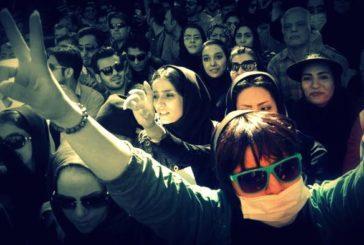 کارنامهی سیاه حکومت تزویر و تبعیض