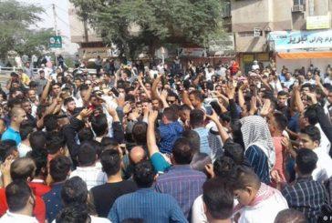 تظاهرات خوزستان، متعلق به سراسر ایران و شرق کوردستان است