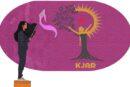 کژار و نقش آن در سازماندهی فراملیتی زنان ایران