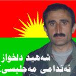 Dilxwaziya şoreşgerek di şoreşa kurdistinê